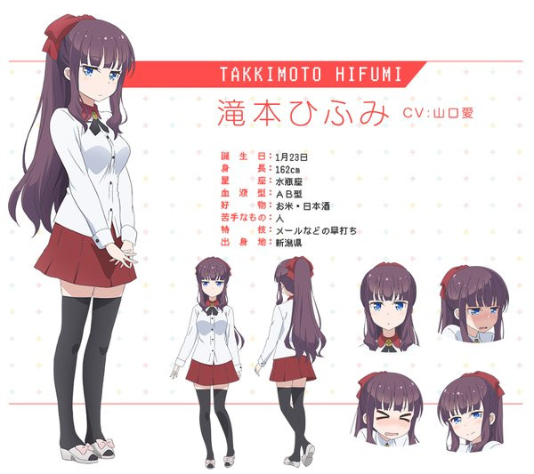 New Game - Hifumi