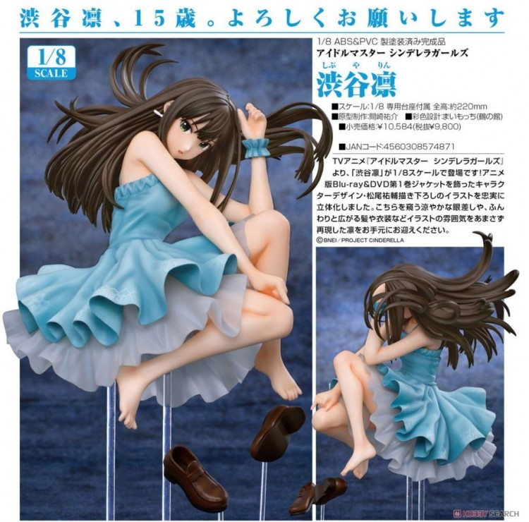 rin shibuya - hobby searc action figure --- anime xis