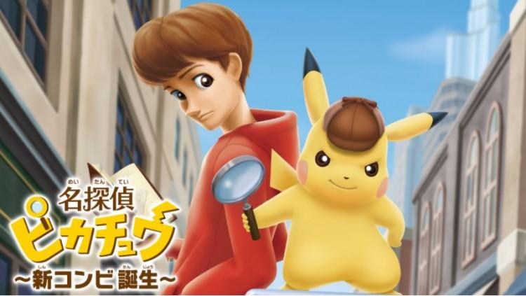 Great Detective Pikachu - pokémon
