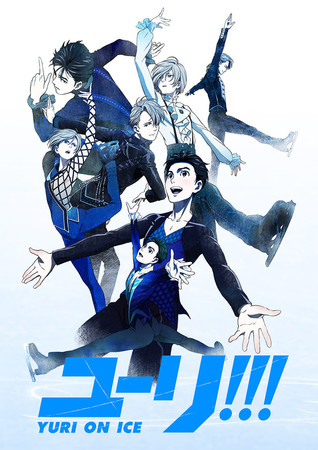 Yuri!!! on Ice - visual 2