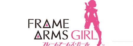 frame-arms-girl