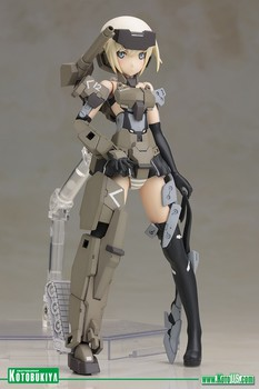 frame-arms-girl-gourai