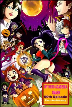 halloween-anime-image-05
