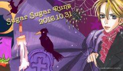 halloween-anime-image-09