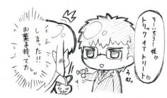 halloween-anime-image-17