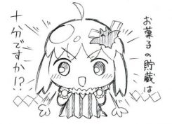 halloween-anime-image-18