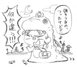 halloween-anime-image-19