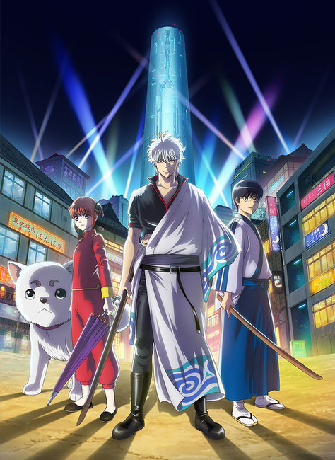 gintama-visual-2017