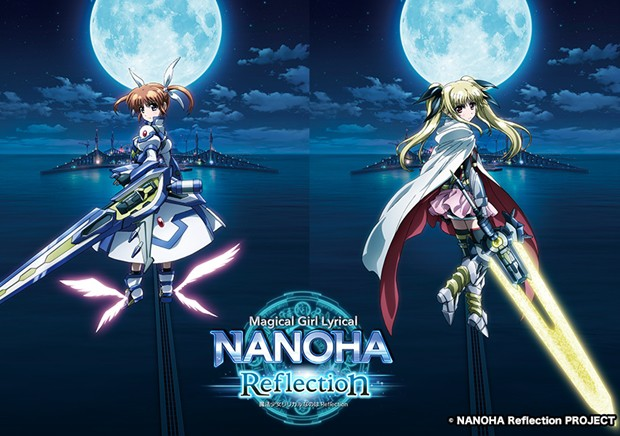 lyrical-nanora-reflection