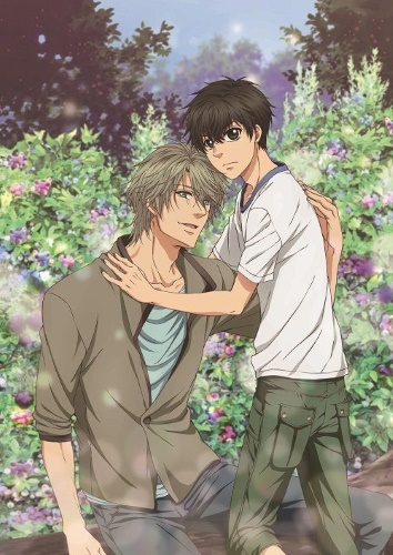 super-lovers-2nd-season