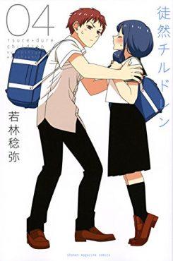 Tsuredure Children - manga 4