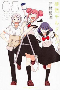 Tsuredure Children - manga 5