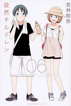 Tsuredure Children - manga 6