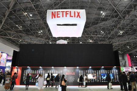 Netflix na AnimeJapan 2018 (2)
