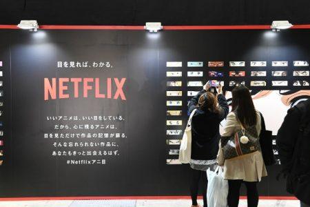 Netflix na AnimeJapan 2018 (3)