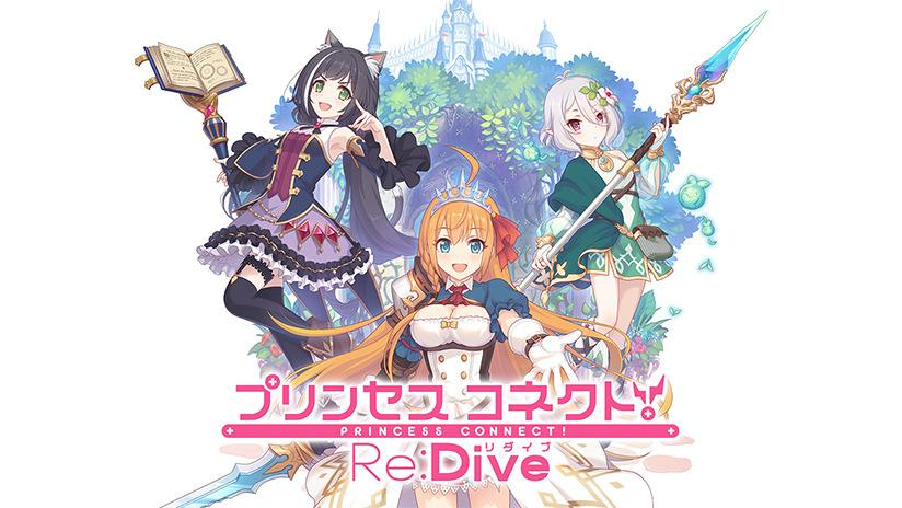Princess Connect! Re:Dive