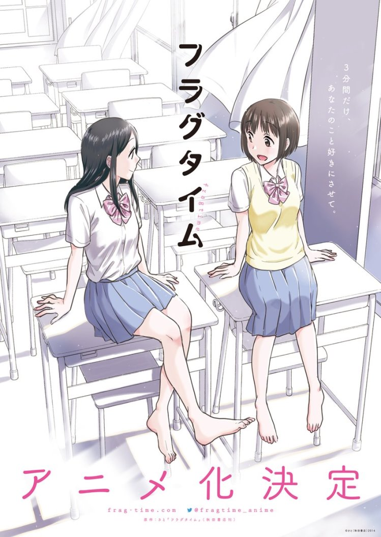 Fragtime - manga