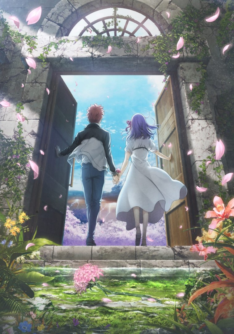 Fate / Stay Night: Heaven's Feel III. spring song.