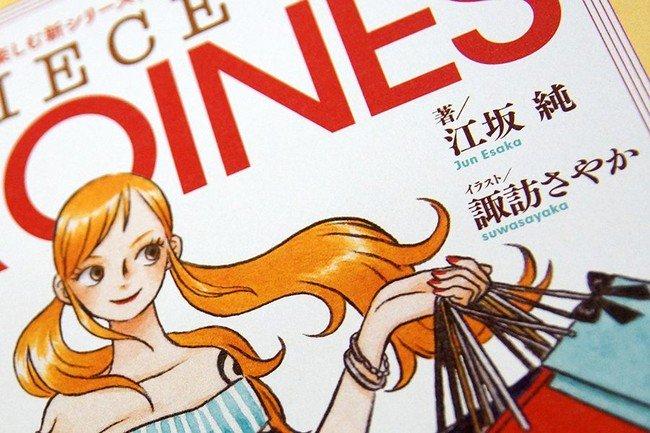 One Piece novel Heroines - Nami