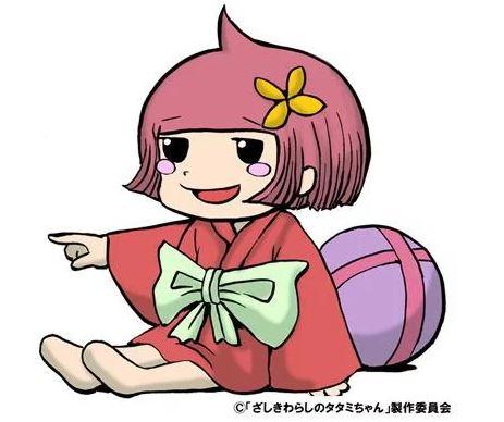 Zashiki-Warashi no de Tatami-chan
