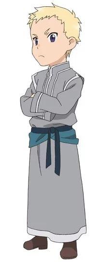 Honzuki no Gekokujou