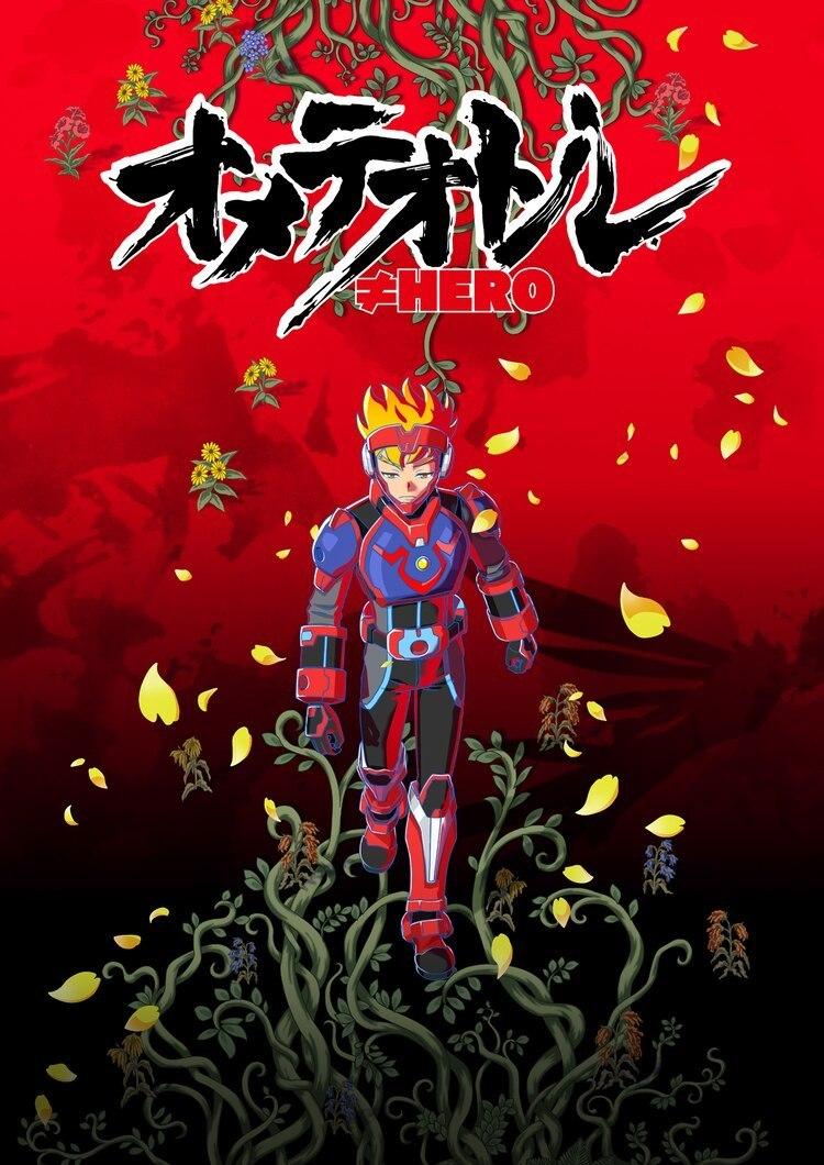Anime Tamago2020