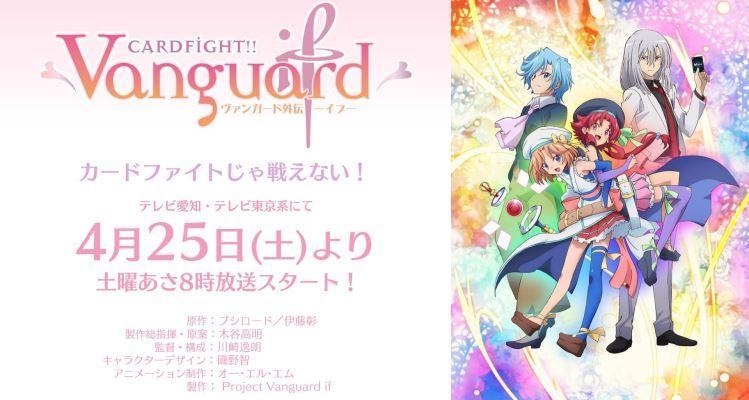 Cardfight!! Vanguard Gaiden if