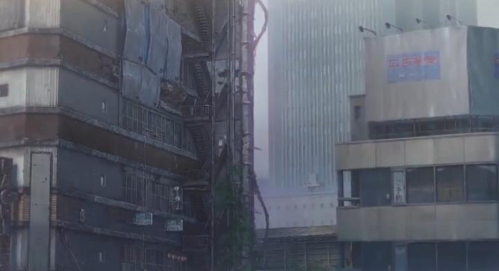 Tenki no Ko - Erika - 12