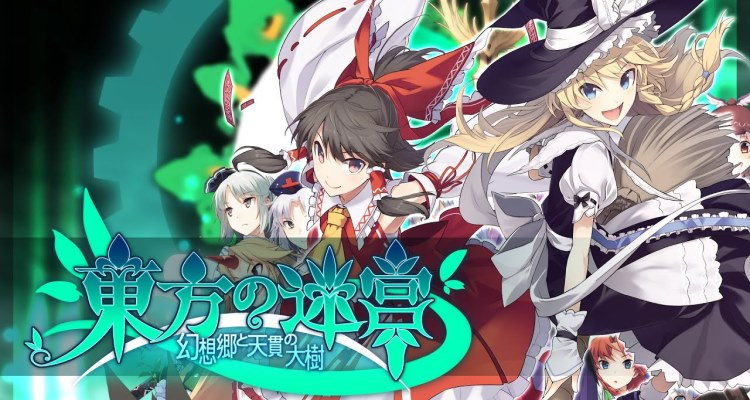 Gensokyo to Tenkan no Taiju, Game RPG será lançado em 16 de Julho » Anime Xis