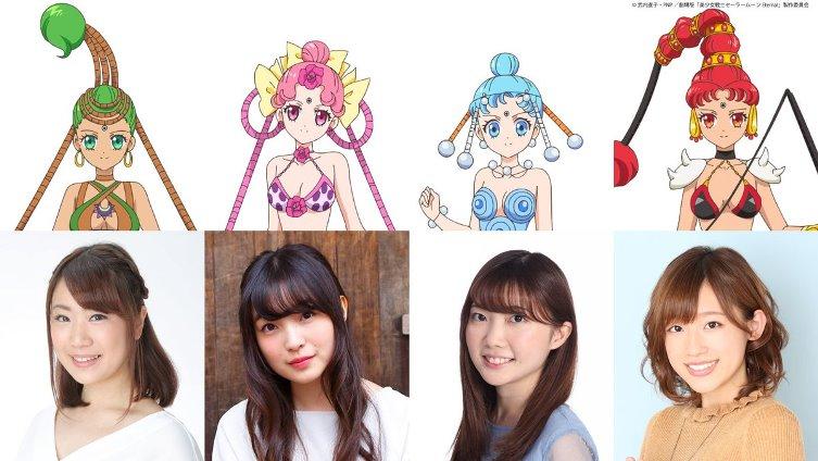 Sailor Moon Eternal - cast Amazoness Quartet