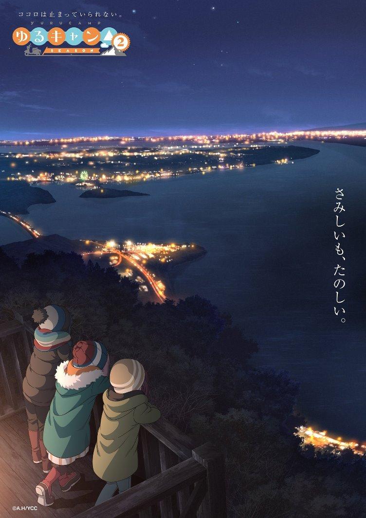 Yurucamp - 2nd season