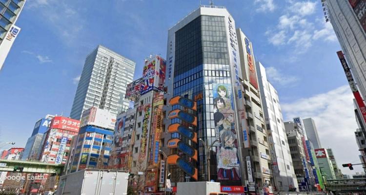 SegaAkihabara Building 2