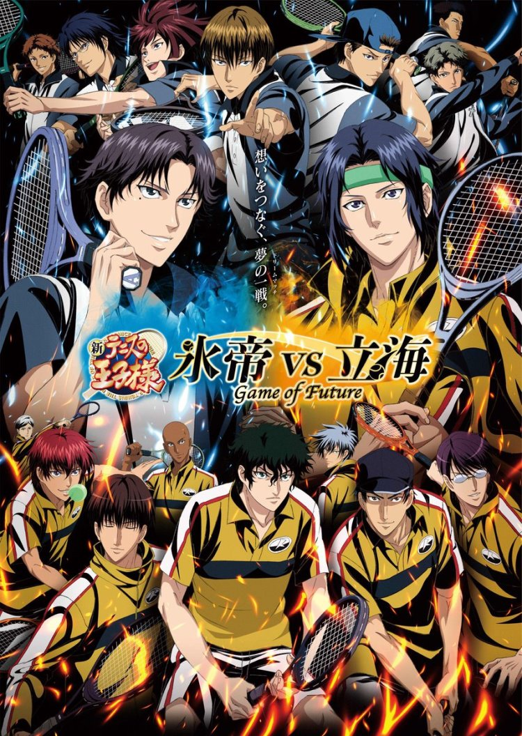 The New Prince Of Tennis Hyotei Vs Rikkai Anime Tem Novo Membro Para O Elenco E Visual Revelados Anime Xis