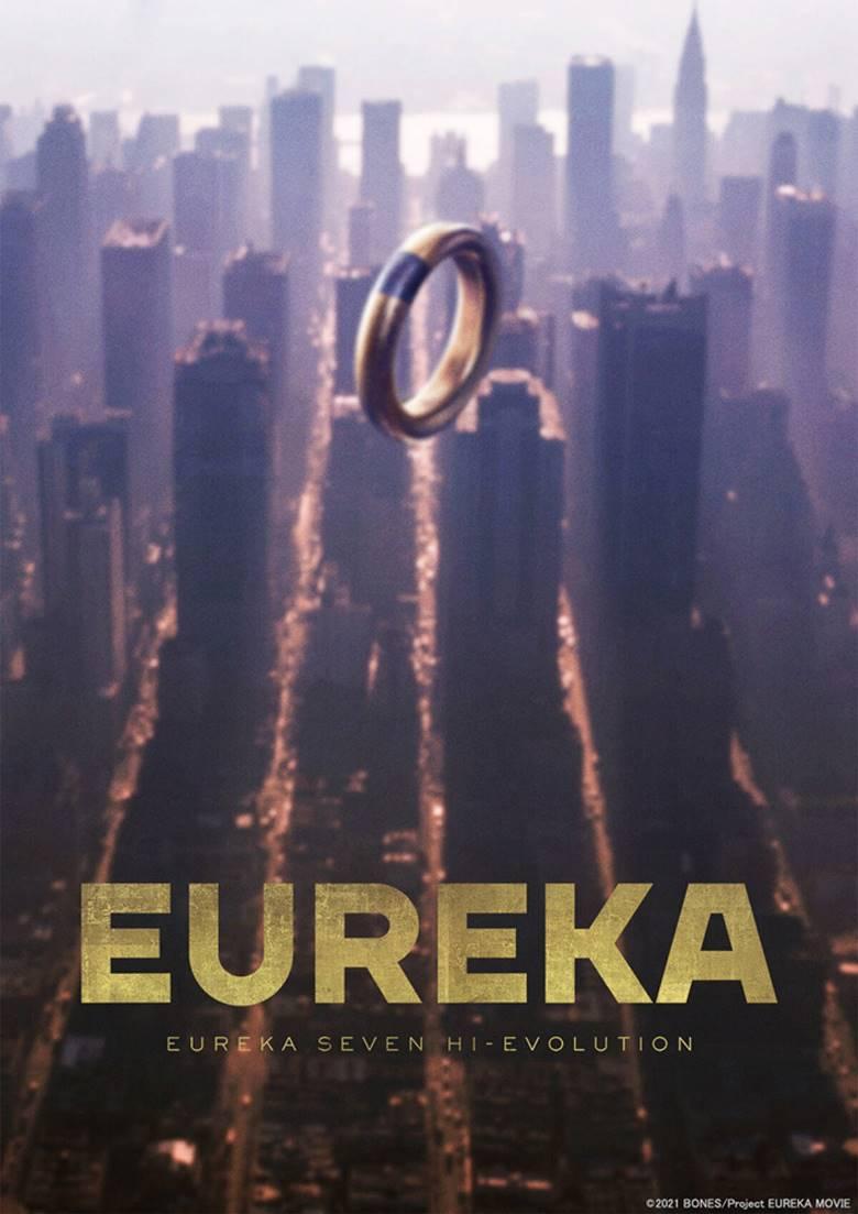 Eureka Seven Hi-Evolution