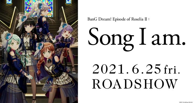 BanG Dream! Episode of Roselia II – Song I am