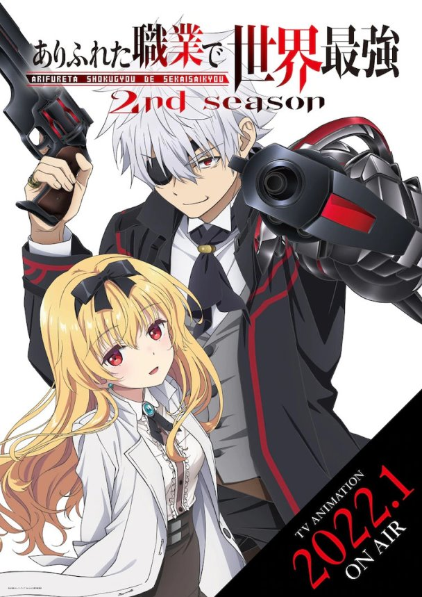 Arifureta 2nd season