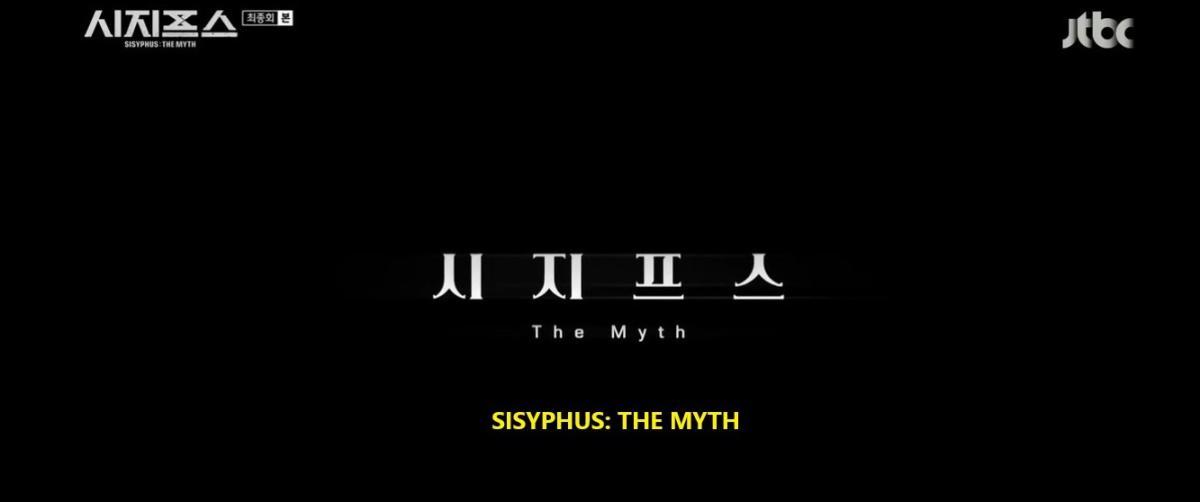 O Mito de Sísifo