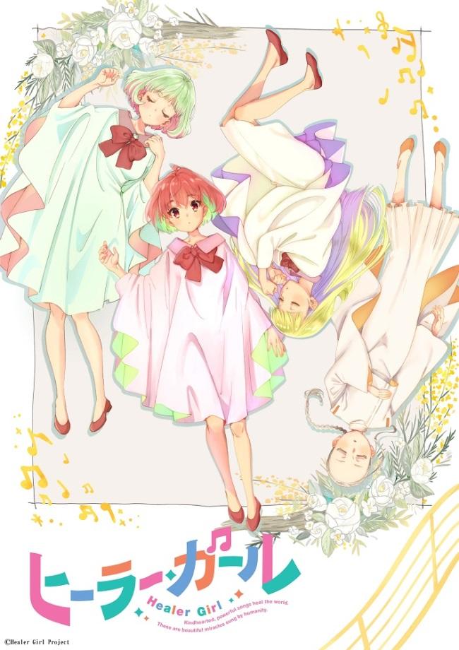 Healer Girls