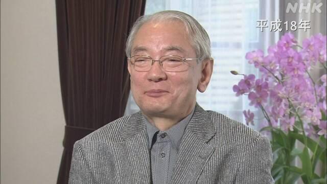 Sanpei Sato