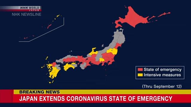 Estado de Emergencia - Japao - NHK